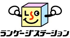โรงเรียนสอนภาษาญี่ปุ่นมีสำนักงานที่โตเกียว โอซาก้า และกรุงเทพ เราเป็นหนึ่งในโรงเรียนสอน